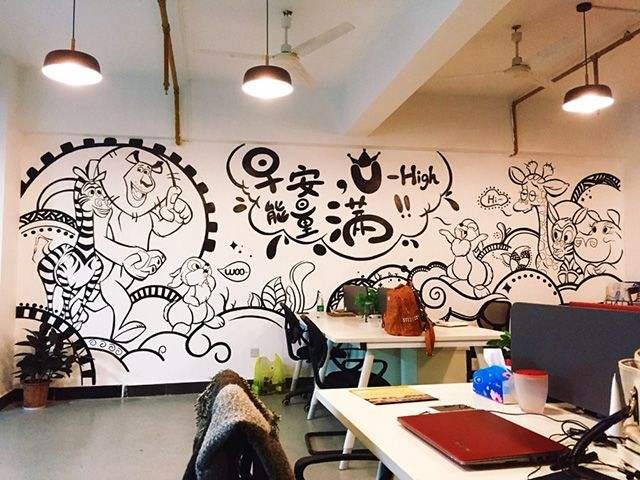 成都办公室装修.办公室墙体彩绘颜色的注意事项-工装疑问-成都朗煜工