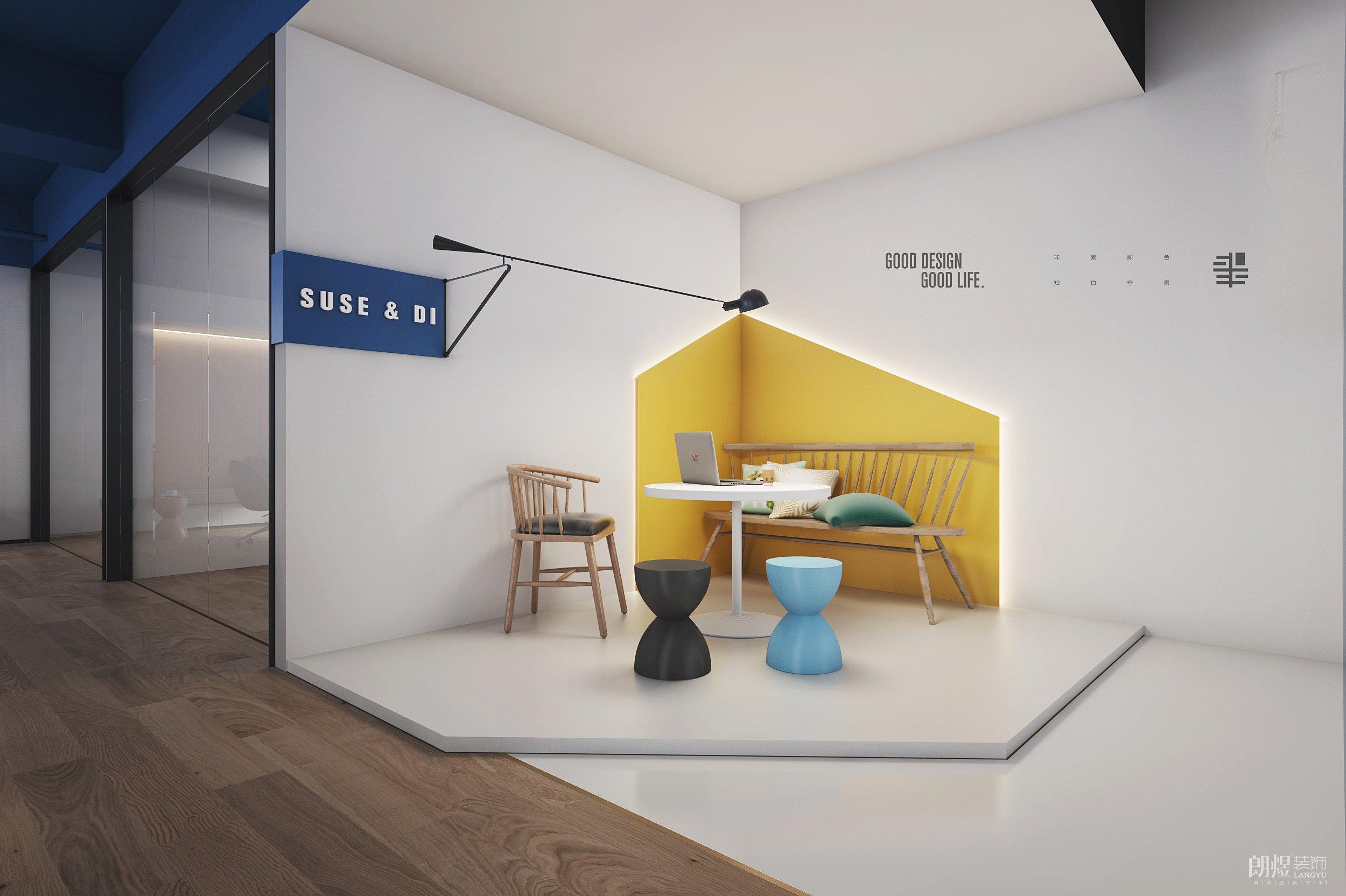 成都素色办公室装修效果图