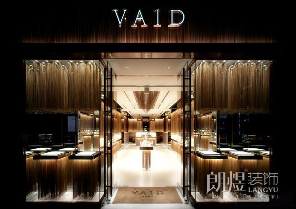高档珠宝店铺装修设计方案分享