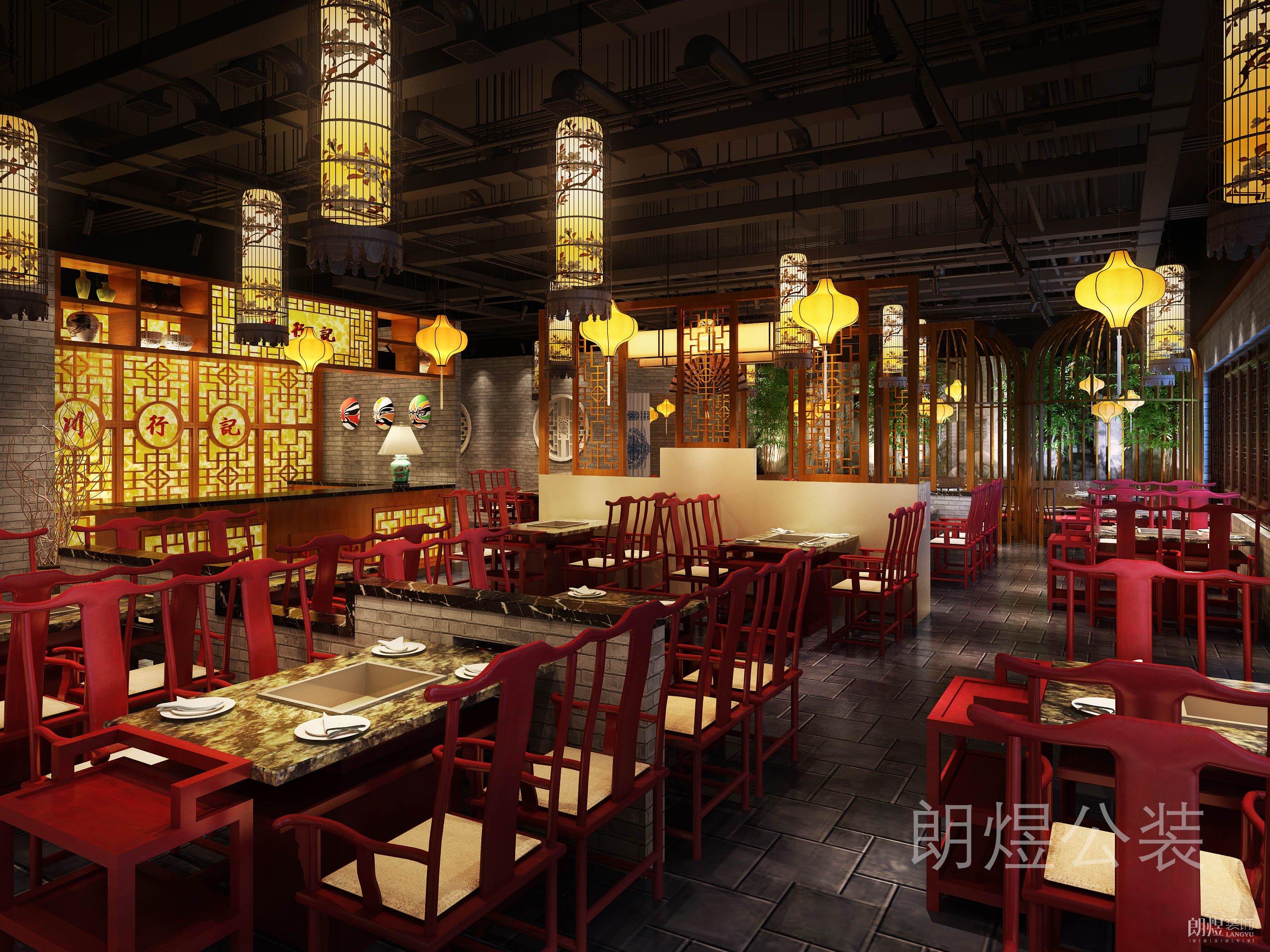 火锅店选择什么装修风格好?