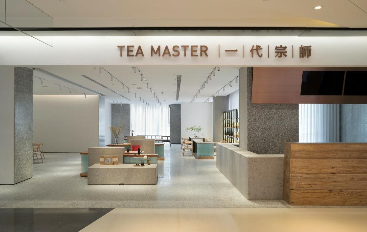 现代简约茶叶店装修效果图
