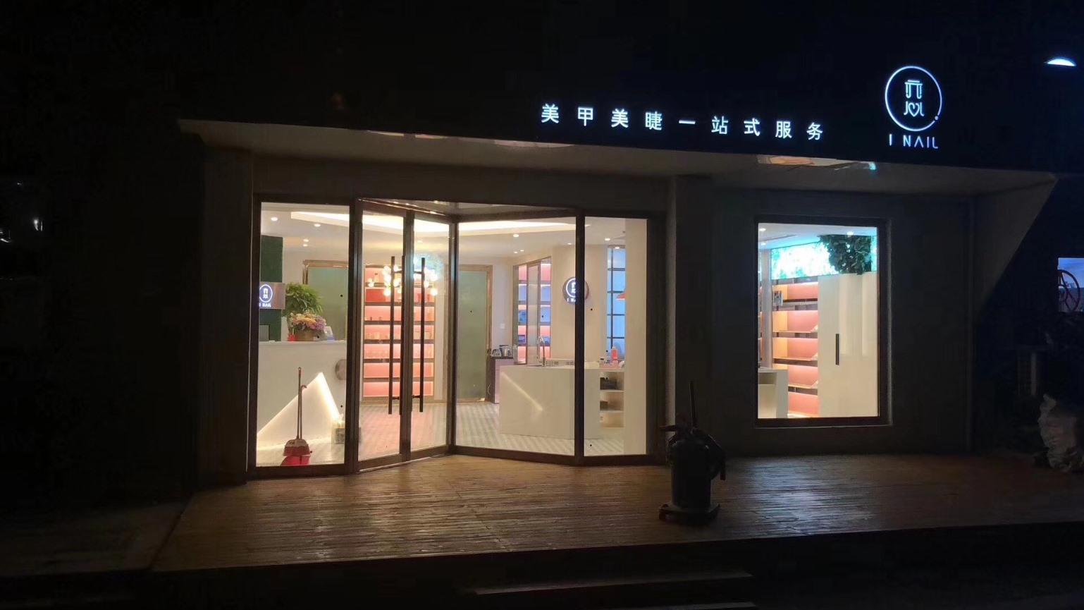 美甲店如何选址?美甲店常开在什么地方