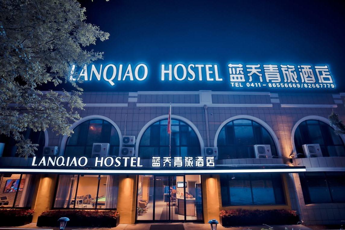 【致敬青春】蓝乔青年旅行酒店装修设计