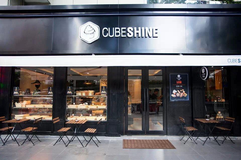 吸引人的「面包店门头设计」效果图欣赏