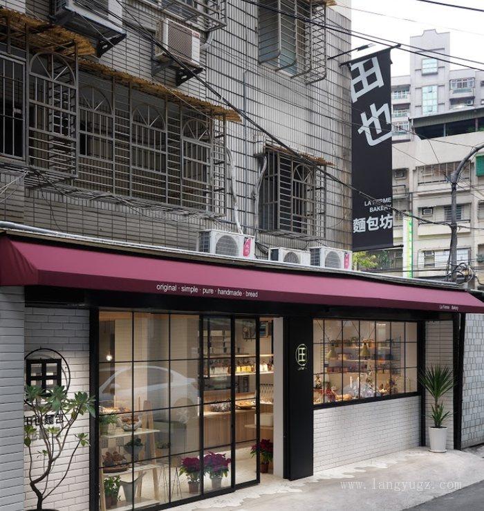 小型日式面包店装修实景效果图