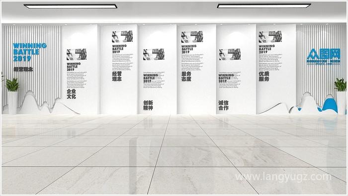 绵阳工装公司:什么是企业文化墙?企业文化墙的作用是什么?