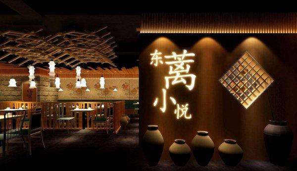网红火锅店装修设计,应该从这几方面入手!