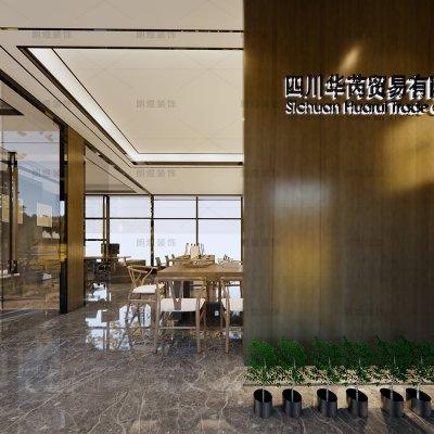四川华苪贸易有限公司_轻奢现代风办公室