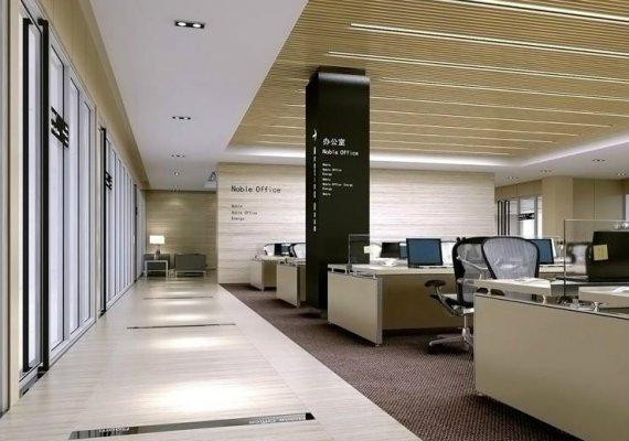 办公室装修变更设计的说明怎么写