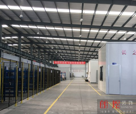 2500平长之琳航空公司厂房装修图片